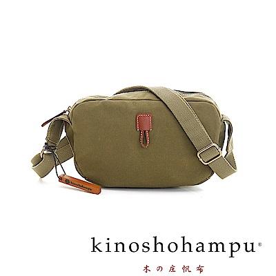 kinoshohampu 經典帆布系列簡約斜肩背小方包 綠