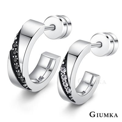 GIUMKA 堅貞不渝 珠寶白鋼情侶耳環 銀色 單邊單個