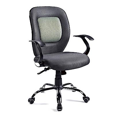 GD綠設家 摩比凱低背網布機能辦公椅-58x56x91cm免組
