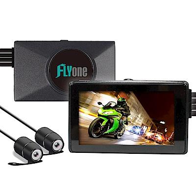 FLYone MP09 前後雙鏡雙1080P機車專用行車記錄器
