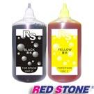 RED STONE for EPSON連續供墨機專用填充墨水100CC(黑+黃)