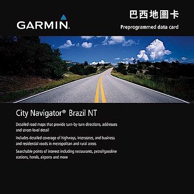 GARMIN 巴西地圖卡