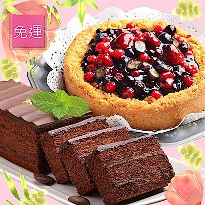 艾波索莓果樂園乳酪6吋+巧克力黑金磚18公分