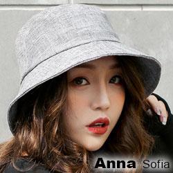 【滿額再75折】AnnaSofia 氣質透感續線 棉麻遮陽防曬漁夫帽盆帽(灰系)