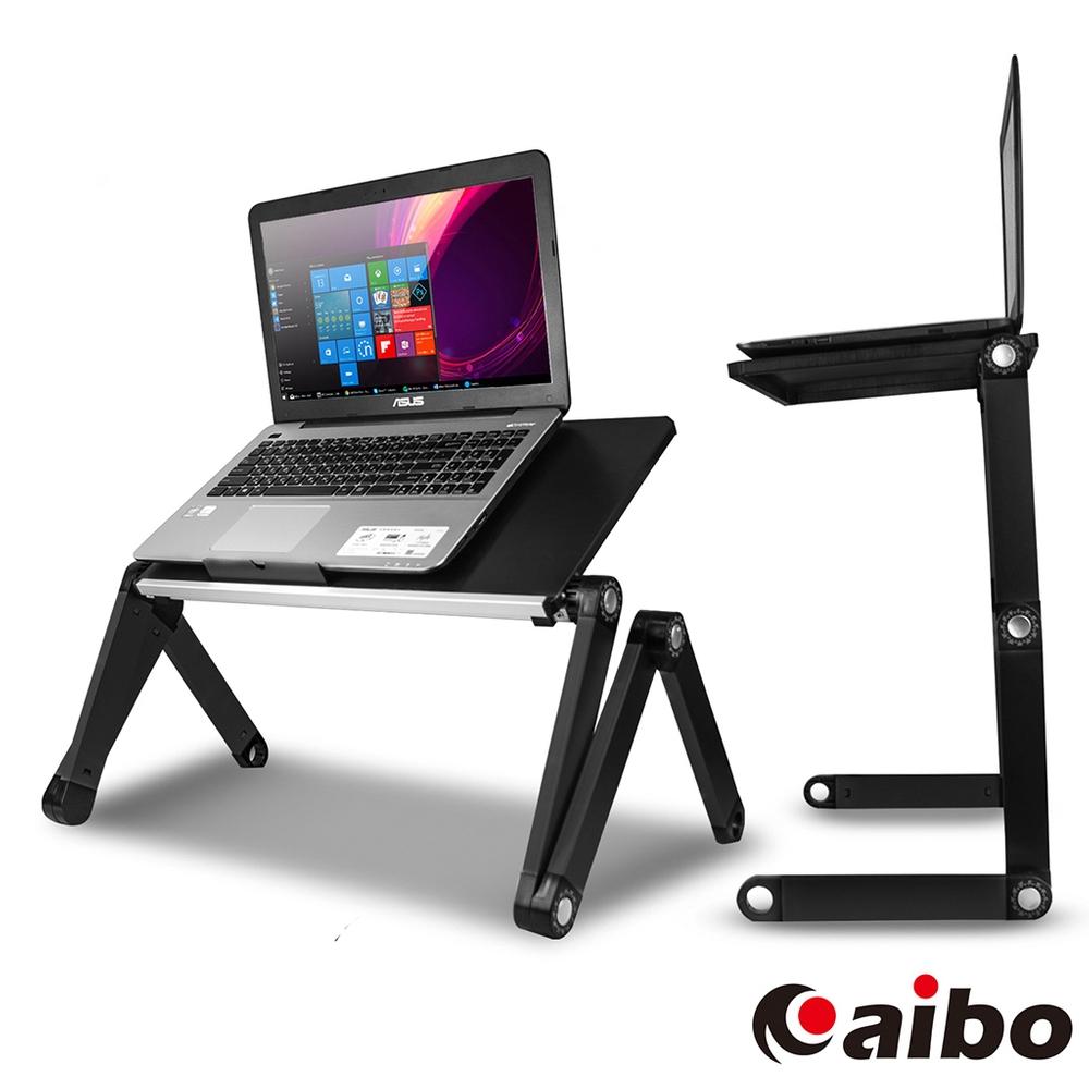 百變鋁合金 多功能折疊電腦桌(LY-NB26)