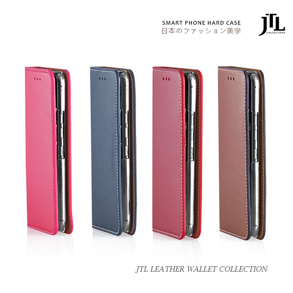 JTL HTC One M9 古著側掀式真皮皮套經典款