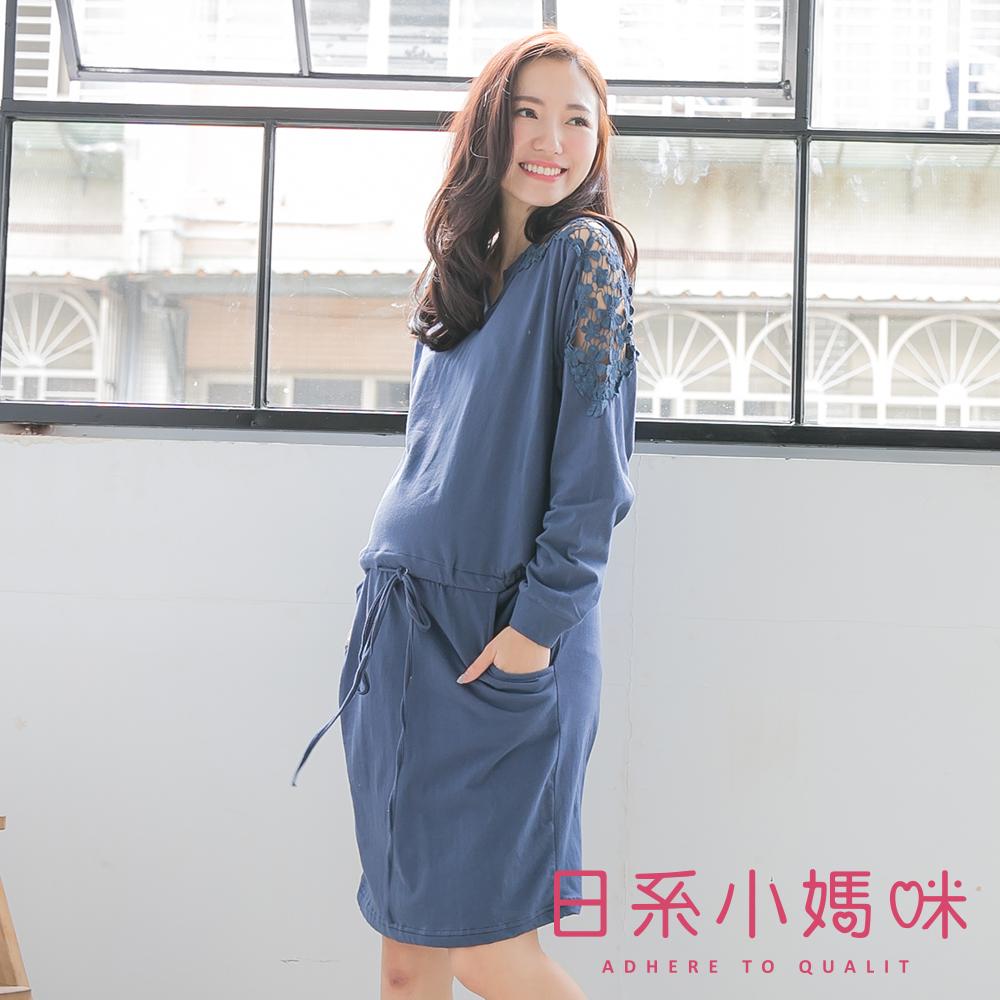 日系小媽咪孕婦裝-肩蕾絲鏤空腰抽繩純色洋裝 (共二色)