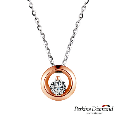 PERKINS 伯金仕 - Anne玫瑰金系列 0.07克拉鑽石項鍊