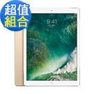 (超值組合包) Apple iPad Pro 12.9吋 4G LTE 256GB 平板電腦