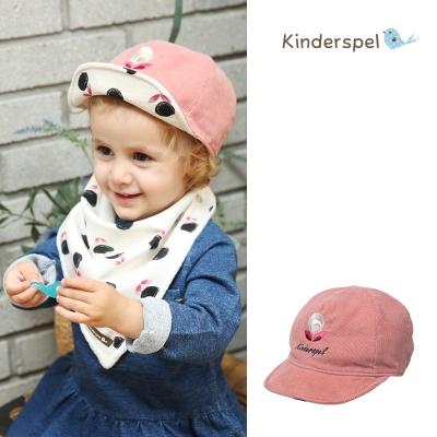 Kinderspel 100%純棉護頭.雙面穿戴鴨舌帽(白玫瑰mix粉紅)