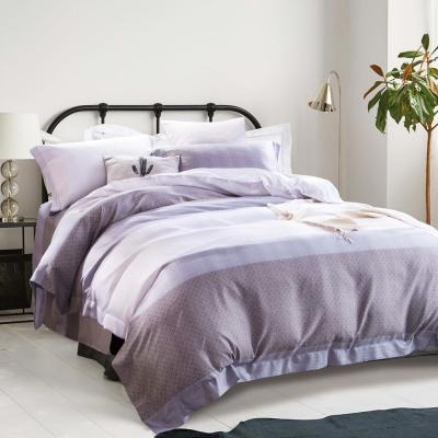 Ania Casa 摩卡-灰 原廠天絲 採用3M吸溼排汗專利-單人鋪棉兩用被床包組