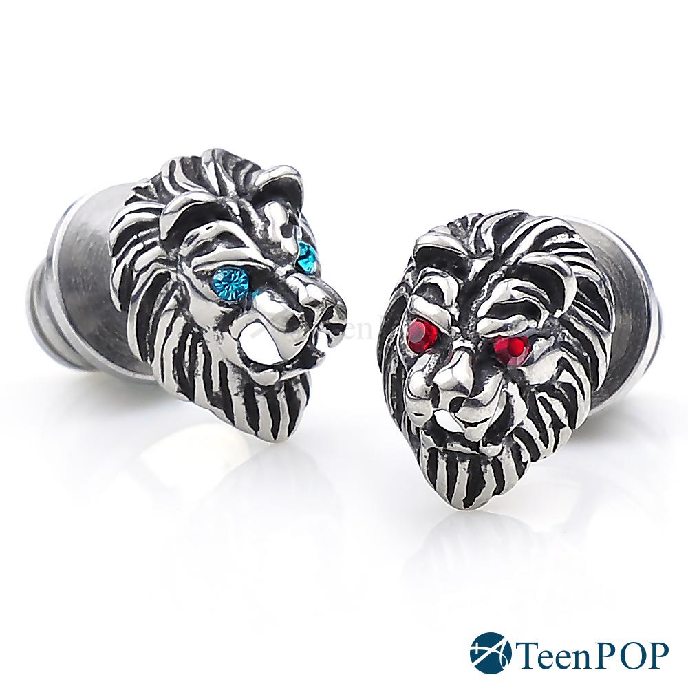 ATeenPOP 白鋼栓扣式耳環 單邊單個 獅子