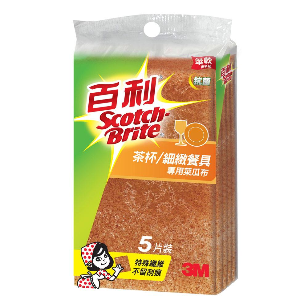 3M百利抗菌茶杯細緻餐具專用菜瓜布5片裝(柔軟升級)