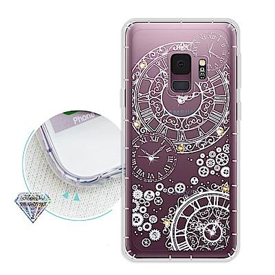 浪漫彩繪 Samsung Galaxy S9 水鑽空壓氣墊手機殼(齒輪之星)