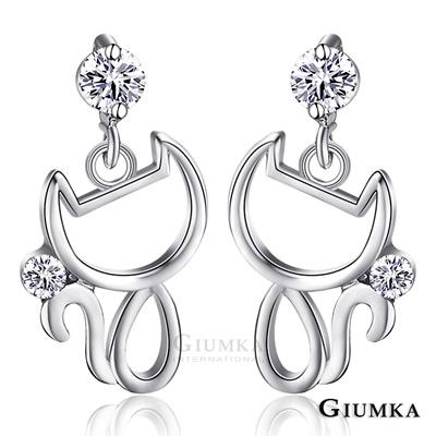 GIUMKA耳環-貓的世界鋯石耳針式耳環