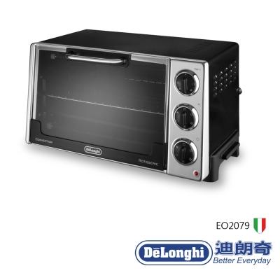 迪朗奇DeLonghi 旋風式烤箱 EO 2079