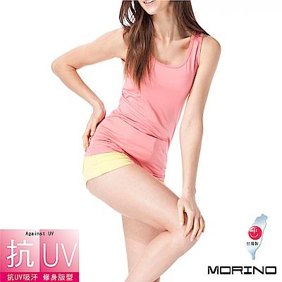女內搭 抗UV速乾女背心-粉紅色  MORINO摩力諾