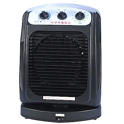 超導熱低電磁波冷暖省電風扇TH-102-2