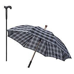 藏杖型拐杖傘