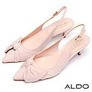 ALDO 原色真皮鞋面蝴蝶扭結金屬釦帶尖頭細跟鞋~名媛粉色