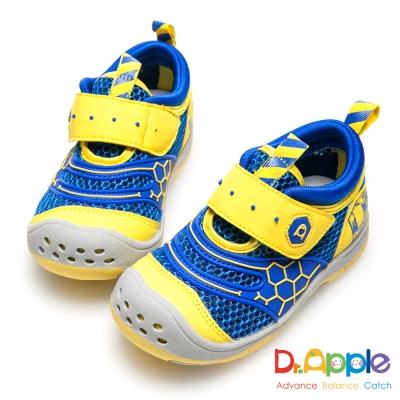 Dr. Apple 機能童鞋 帥氣LOGO懷舊印刷透氣小童鞋-藍