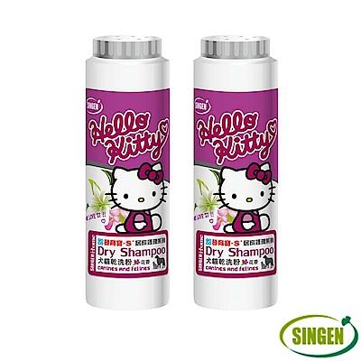 Haipet 發育寶-S Hello Kitty 犬貓乾洗粉 花香 200g X 2罐