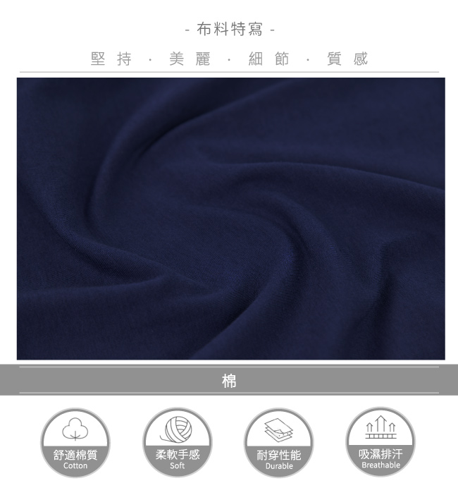 OUWEY歐薇 珍珠裝飾項鍊造型棉質上衣(白/水/藍)