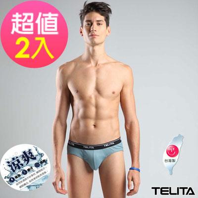 男內褲 吸溼涼爽運動三角褲 灰綠色  2件組 TELITA