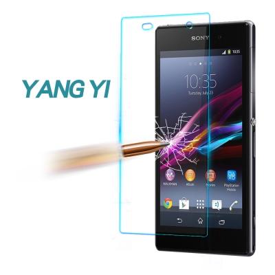 YANG YI 揚邑 Sony Xperia Z1 防爆防刮防眩弧邊9H鋼化玻璃保護膜