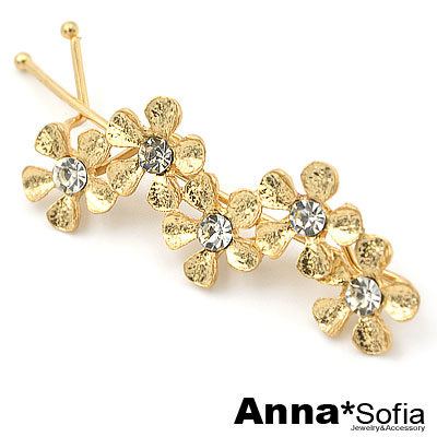 【3件5折】AnnaSofia 繽晶朵漾 純手工一字小髮夾(金系)