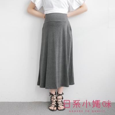 日系小媽咪孕婦裝-孕婦褲~雙口袋棉質長裙 (共四色)