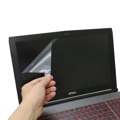 EZstick MSI GV62 7RC 專用 螢幕保護貼