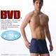 BVD 涼感平口內褲