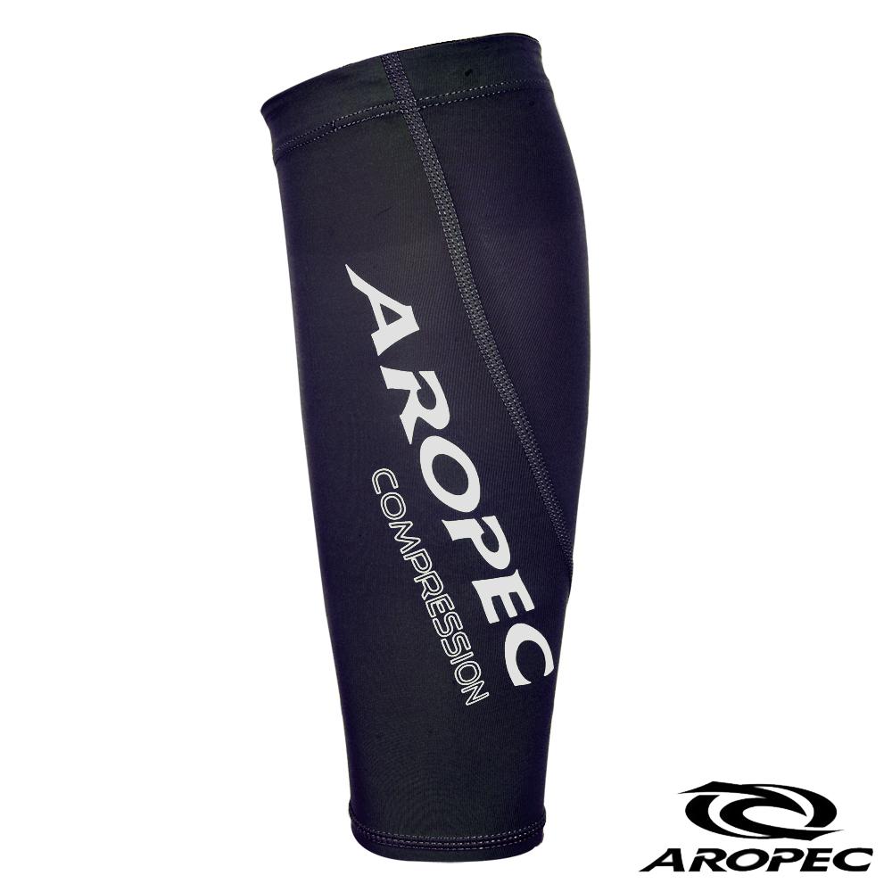 AROPEC 機能型壓力小腿套 黑