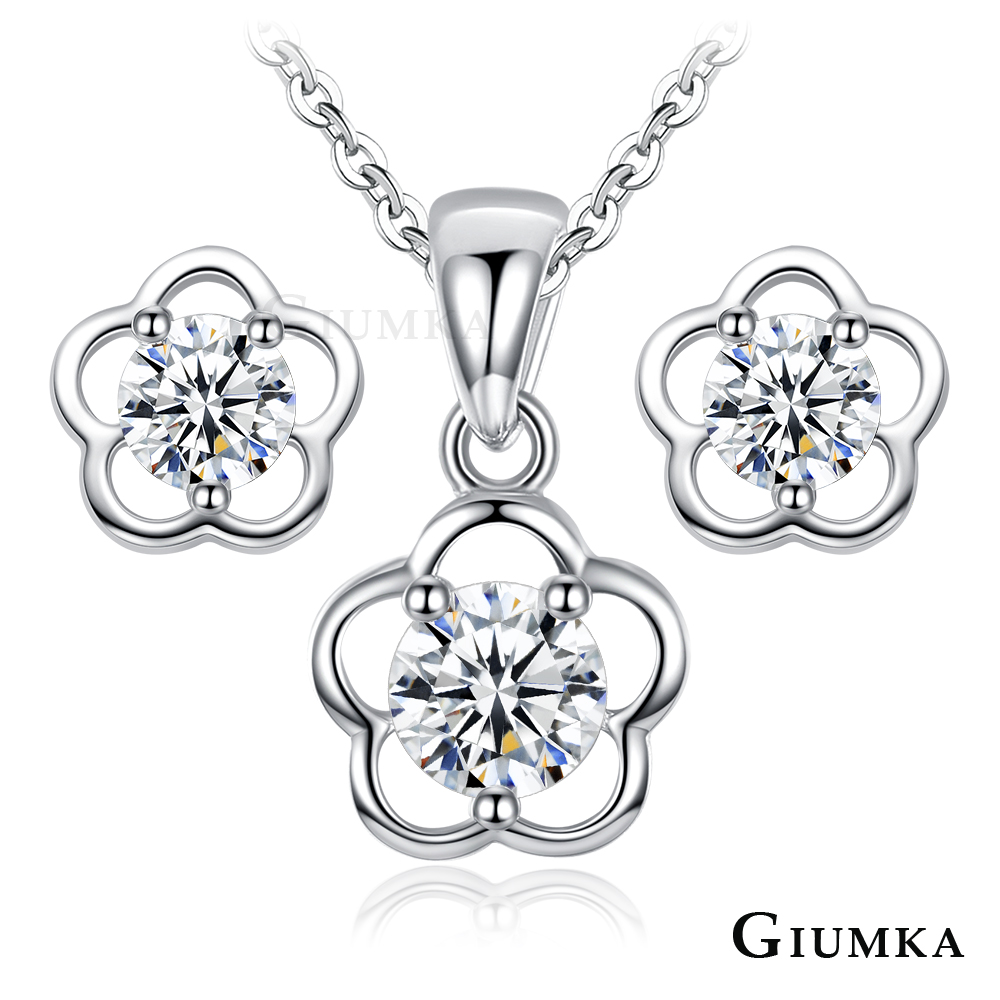 GIUMKA純銀項鍊耳環套組 可愛花朵 925純銀