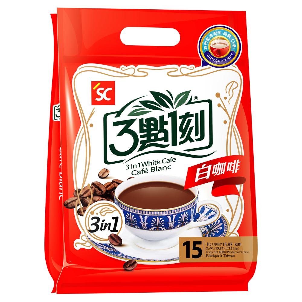 3點1刻 白咖啡3in1(30gx15包)