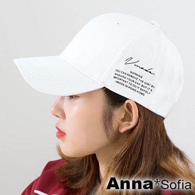 AnnaSofia 韓款側裝飾文 純棉防曬遮陽運動棒球帽(白系)