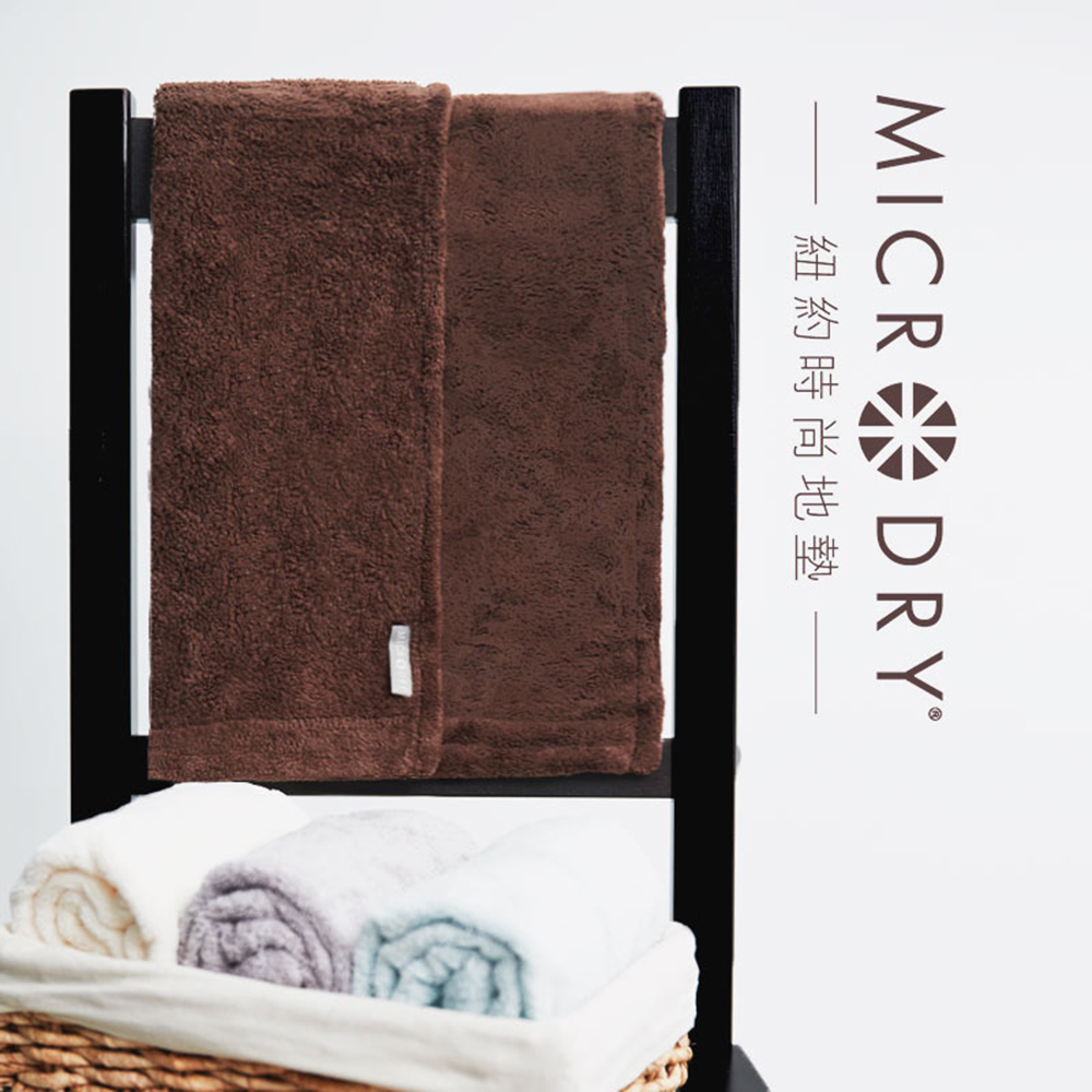 MicroDry 舒適快乾毛巾1件-巧克力