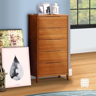 漢妮Hampton皮爾斯系列柚木色小五斗櫃-60.5x40x116.7cm