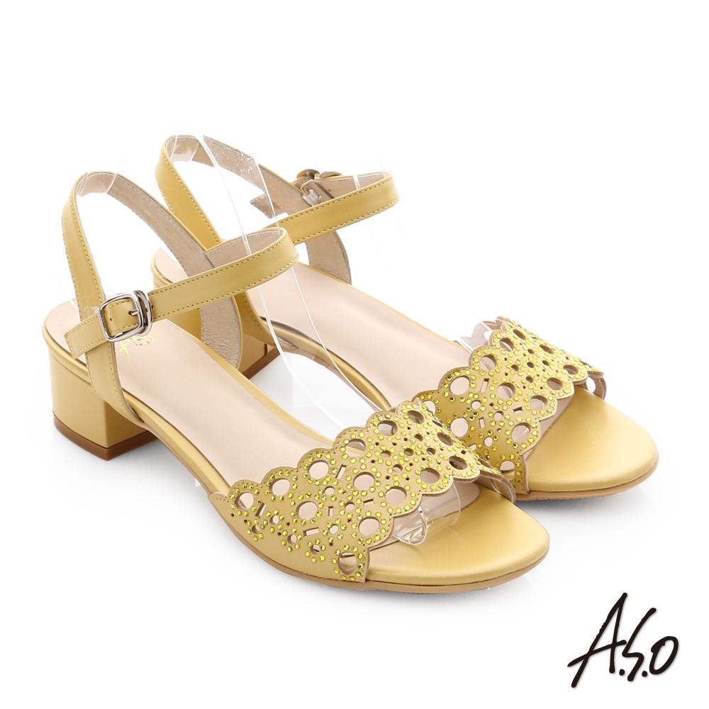 A.S.O 星光注目 全真皮璀璨水鑽奢華涼拖鞋 黃色
