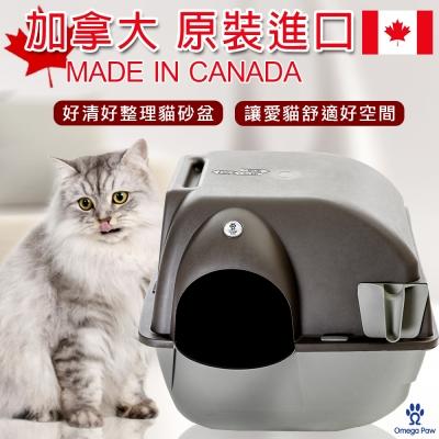 加拿大 Omega Paw 翻轉 滾滾樂 免鏟 貓砂盆