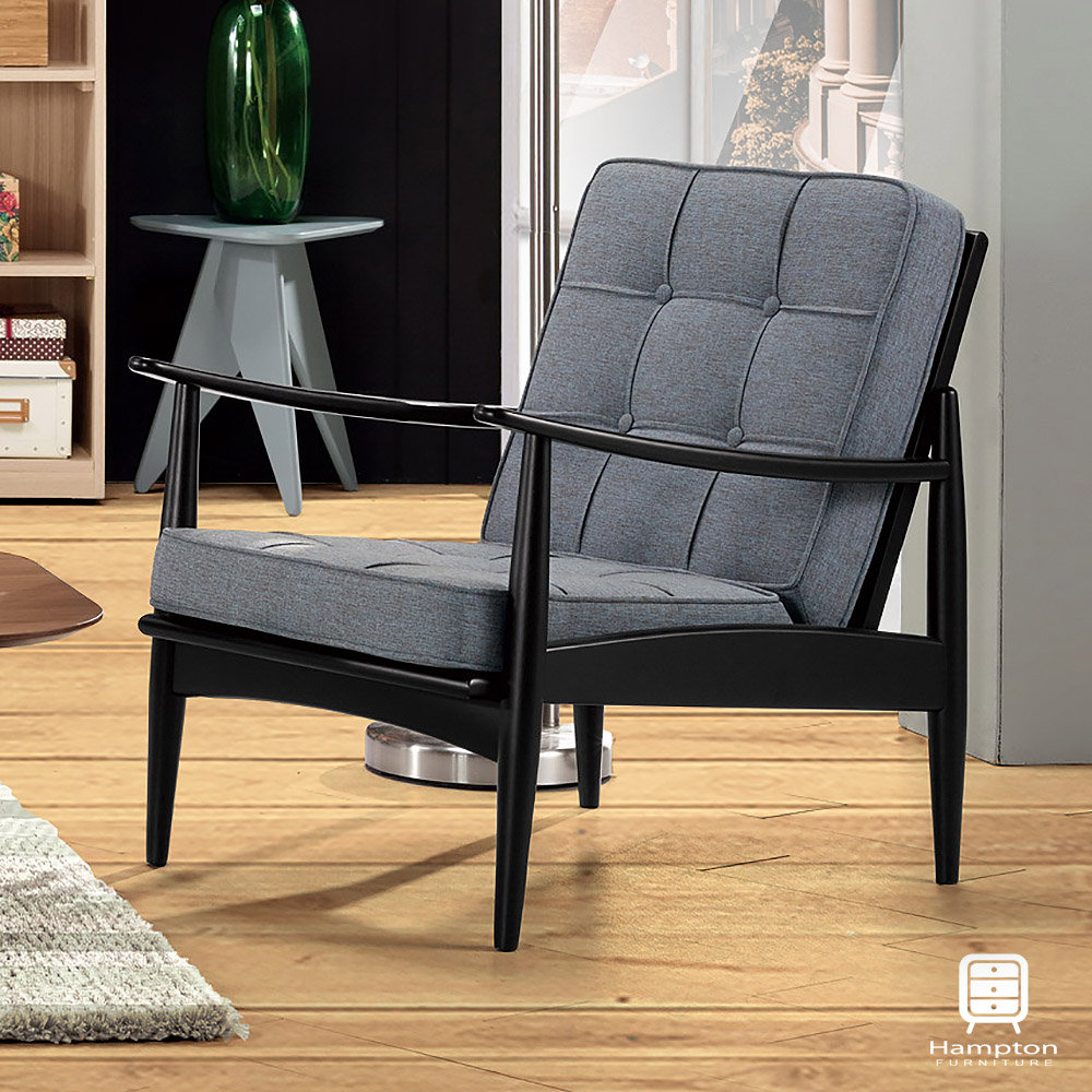 漢妮Hampton布里安休閒沙發單人椅