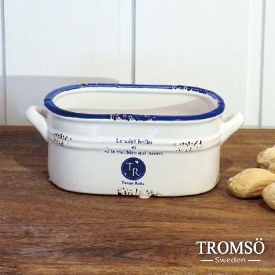 TROMSO-南法鄉村陶瓷收納罐-雙耳長罐藍
