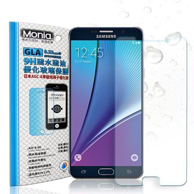 MONIA 三星 Samsung Galaxy Note5 日本頂級疏水疏油9H鋼化玻璃膜