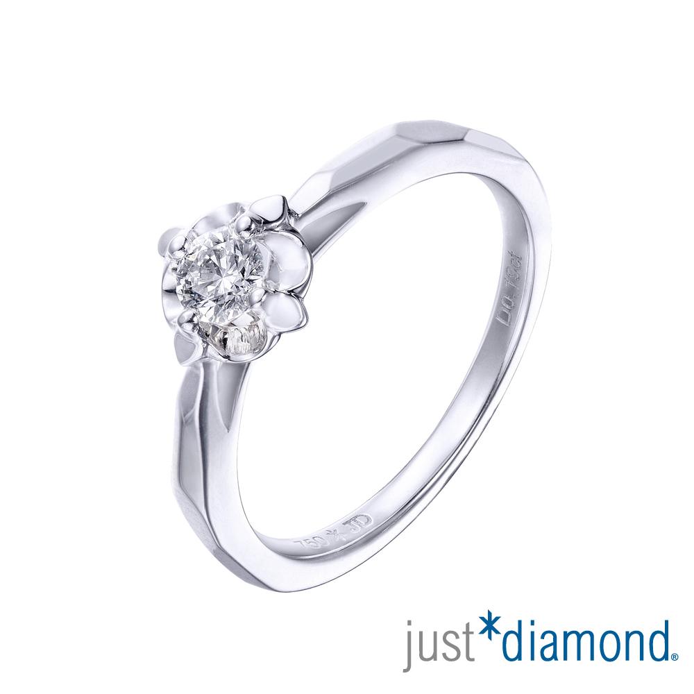 Just Diamond The Atrium凡爾賽庭園系列18K金鑽石戒指