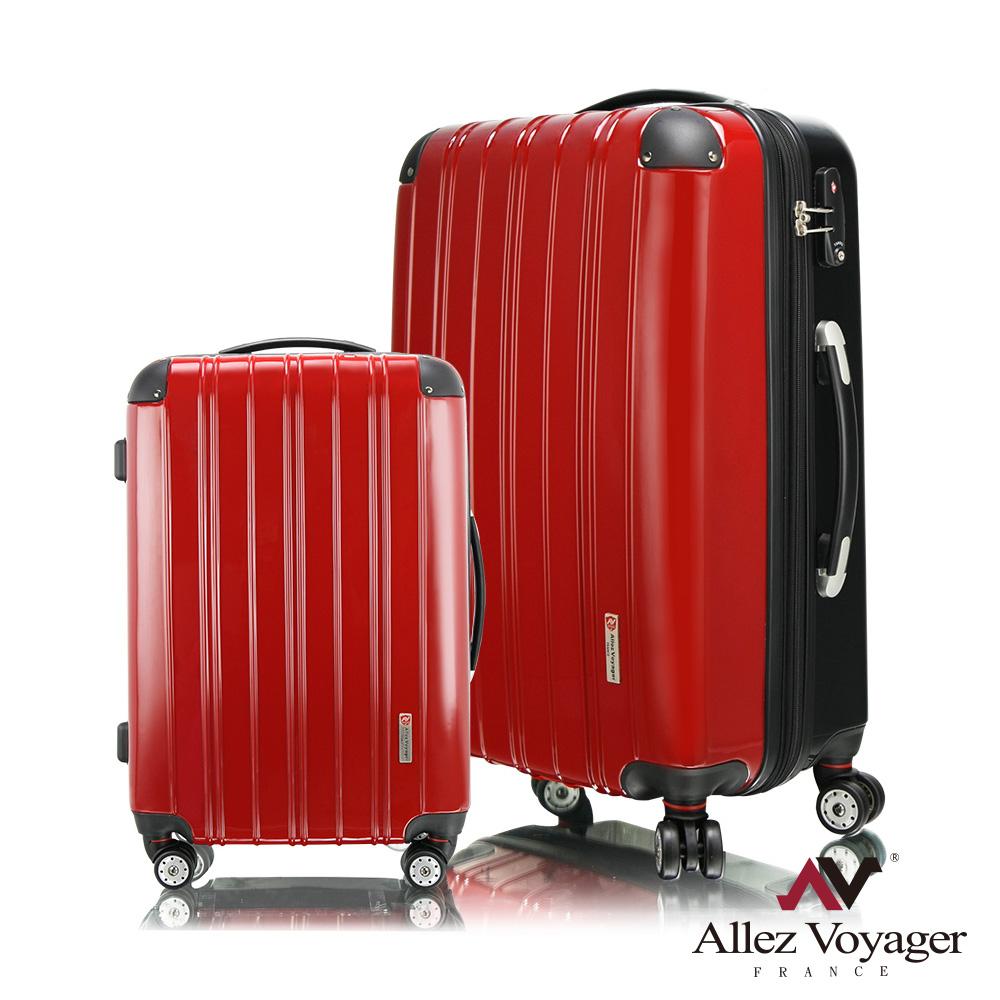 奧莉薇閣 1905箱對論20+28吋兩件組PC可加大耐壓抗撞擊飛機輪行李箱(紅黑色)