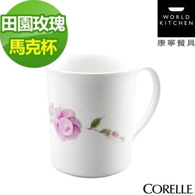 CORELLE康寧 田園玫瑰300ml馬克杯