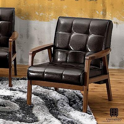 漢妮Hampton弗格斯休閒沙發單人椅