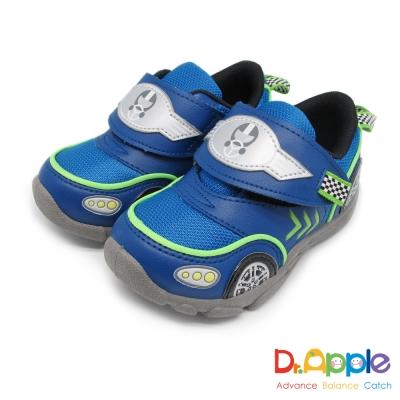 Dr. Apple 機能童鞋 速度奔馳鮮色超跑童鞋款 藍