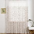 伊美居 - 香榭刺繡落地窗紗 - 單片130x230cm (共2片)